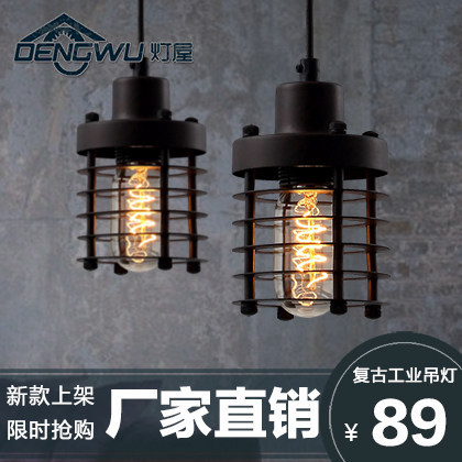 Single head lamp modern minimalist house balcony bar art for Balcony restaurant group