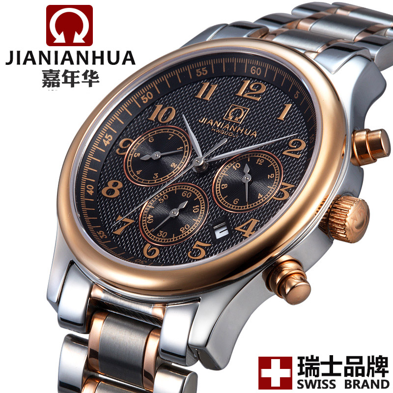 Free Shipping Carnival SWISS MADE AUTO-MECHANICAL GOLD HAND WATCH MEN/ MULTI-FUNCTION DIAL MENS LUXURY WATCH(China (Mainland))