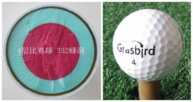 customize your golf ball 4 layers tour golf ball 1 dozen, top quality 4 piece golfe ball OEM(China (Mainland))