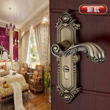 Antique brass Europe style vintage door handles door knobs pulls hardware accessories wholesale(China (Mainland))