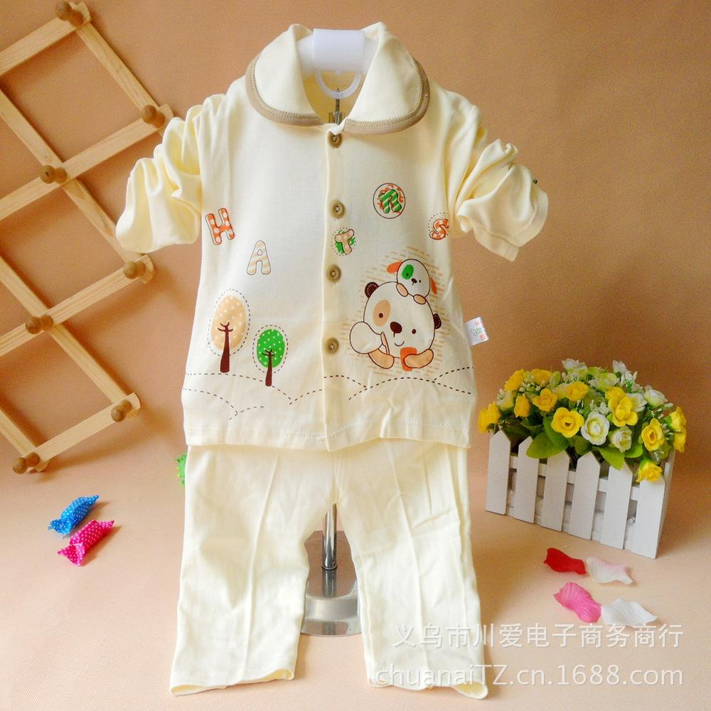 Baby Clothes Uk Beauty Clothes