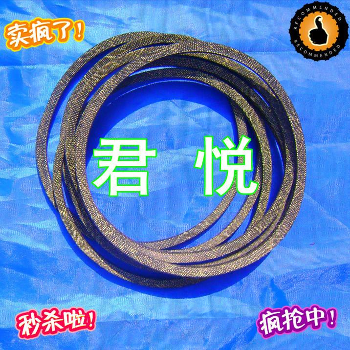 Antistatic high quality washing machine strap transmission belt tcl o-474 meiling<br><br>Aliexpress