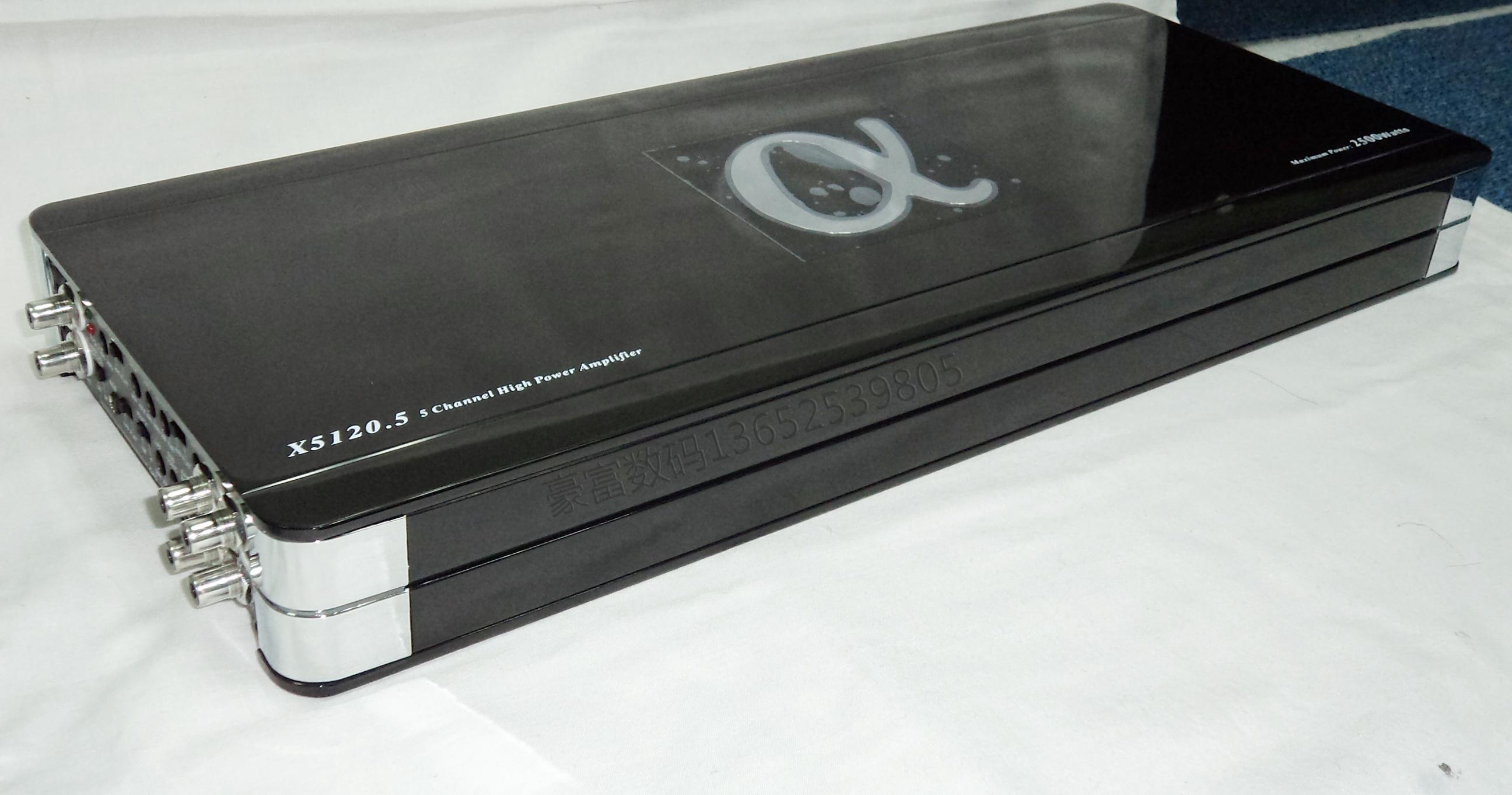 X5120.5 amplifier 5-way car(China (Mainland))