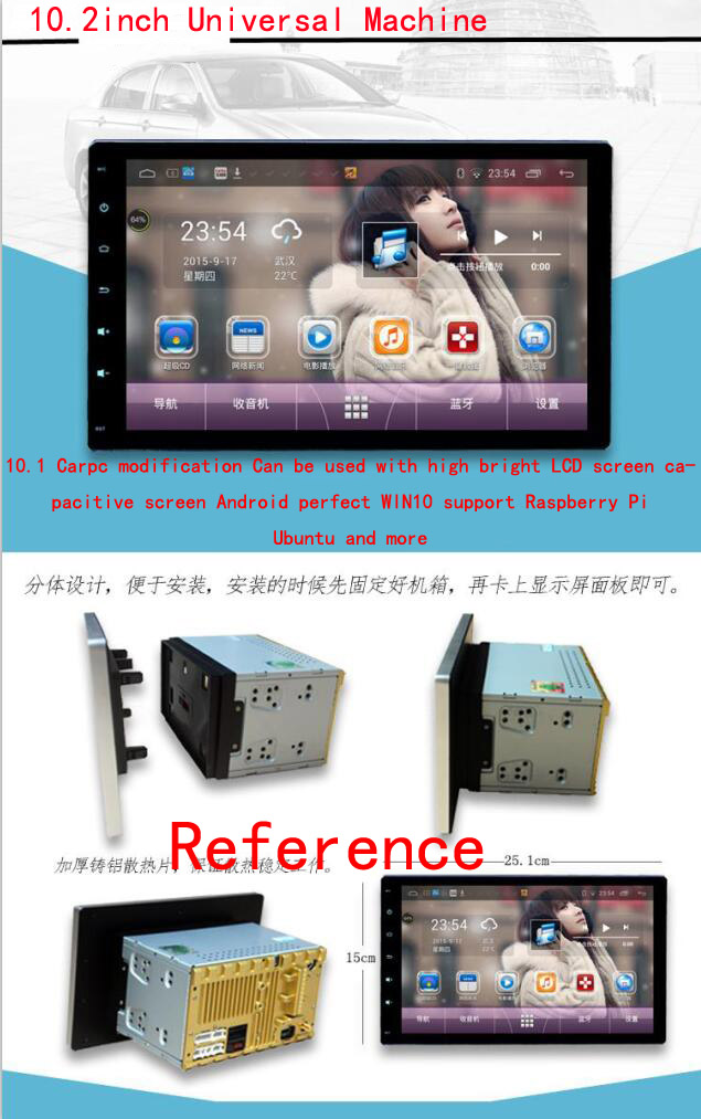 10.2 inch Carpc Retrofit kit High-resolution high-brightness, capacitive touch screen Android perfect win10 linux Rspberry pie(China (Mainland))