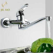 Buy Wall mount Kitchen sink Swivel faucet Chrome Brass hot&cold Faucet Vanity taps Swivel Mixer Crane banheiro JM5025 for $34.00 in AliExpress store