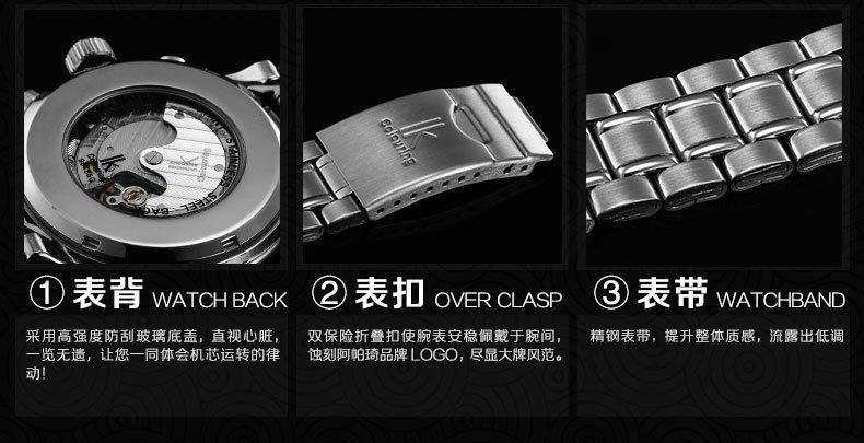Новый полностью автоматические механические наручные часы классические мужские случайные коммерческие мужские Бизнес Нержавеющей Спорт Мода часы