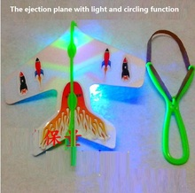 1Pc Helicopter Flying Toy Amazing LED Light Arrow Plane Party Fun flash Flying Toys the ejection plane kids aircraft model gift(China (Mainland))