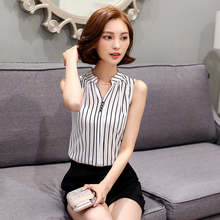 Soperwillton New Summer Chiffon Blouse Women Printed Sleeveless Blouse White Striped Blouses Shirts Female Office Shirt #A806(China (Mainland))