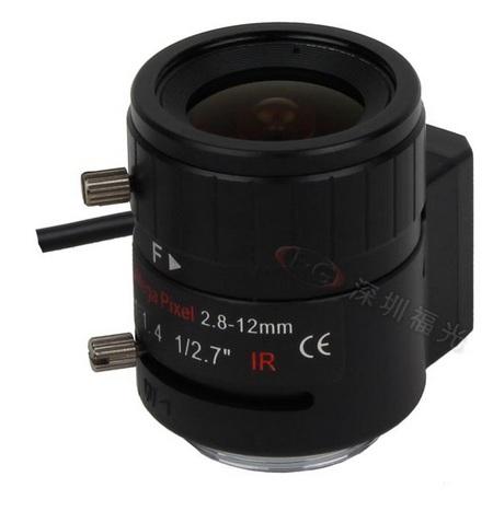 Auto Iris 3MP 2.8-12mm HD 3.0megapixel varifocal IR metal CS CCTV lens,F1.4, manual focus&zoom(China (Mainland))