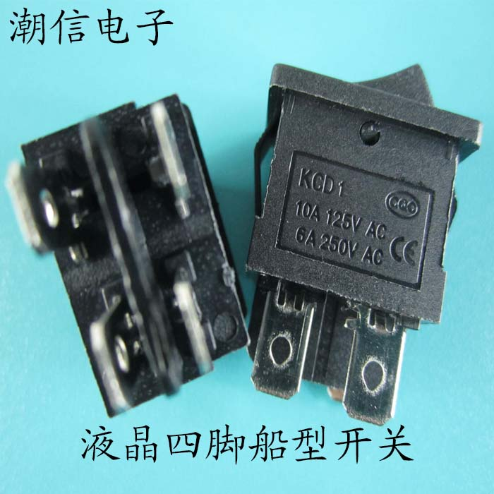 {10pcs}KCD1-104 small switch legs Dual LCD TV power switch feet of copper(China (Mainland))