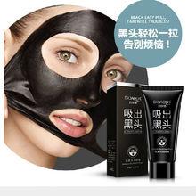 Whitening Cream Face Care Suction Black Mask Facial Mask Nose Blackhead Remover Peeling Peel Off Black Head Acne Treatments(China (Mainland))