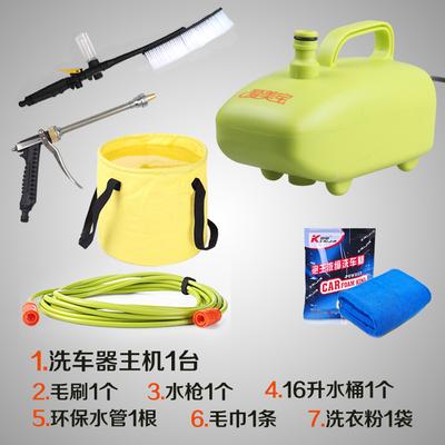 12v Mini Portable High Pressure Car Washer(China (Mainland))