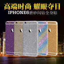 Phone Cases for iphone 6 6S 4.7 inch case Twinkling Colorful Cover Flashes Mobile Phone Bags & Cases Brand New Arrive 2015