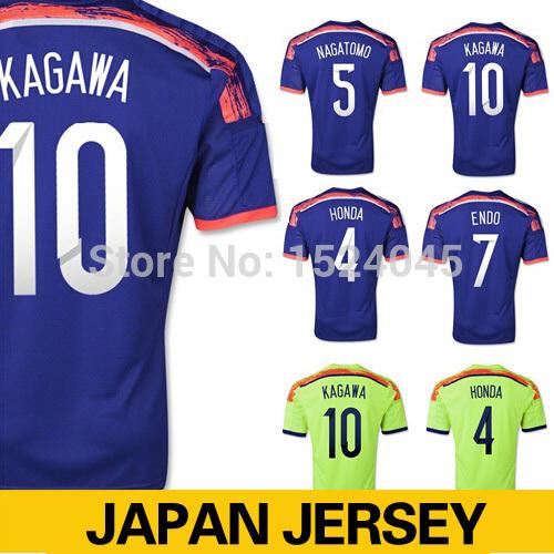 Japan Trikot Trikot Japan 2014 Trikot