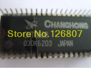 [ Crown stores ] Electronic chip CHT0608(China (Mainland))