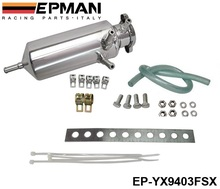 EPMAN Universal Radiator Breather Air Catch Cooler Tank  Engine Coolant Catch Can For HONDA TOYOUTA NISSAN IN STOCK EP-YX9403FSX(China (Mainland))