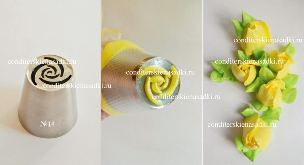 Как сделать насадку кондитерскую тюльпан