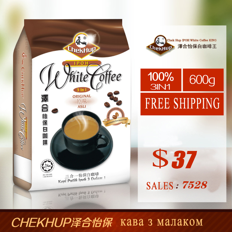 100 Malaysia Triad white coffee 600g CHEKHUP original taste white coffee sugar instant coffee 40g 15