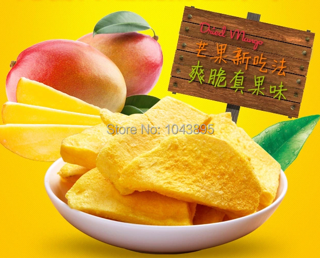 Dried mango dry disk candours 25g flavor snacks dried mango fruit
