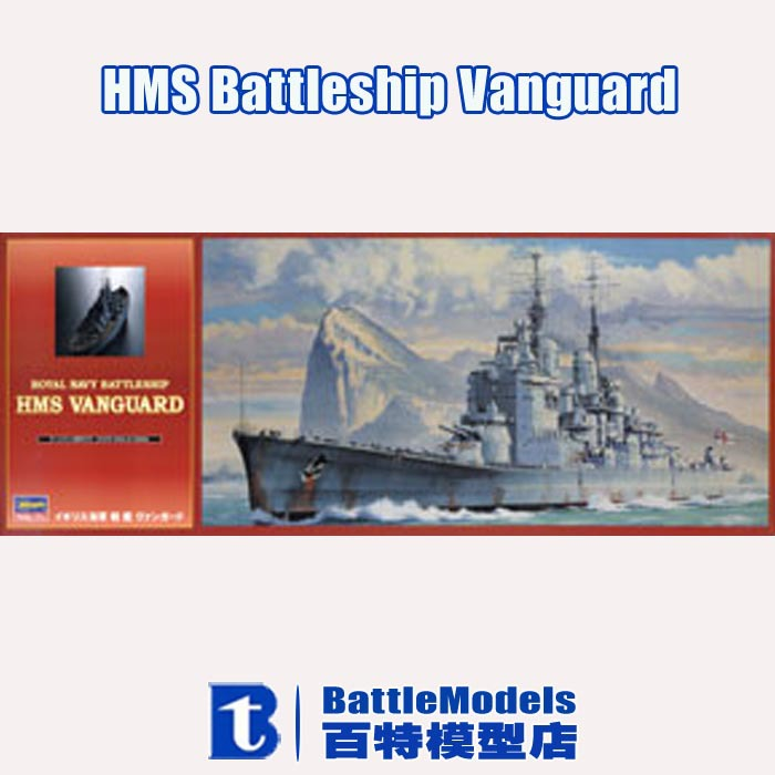 Hasegawa MODEL 1/450 SCALE models #40115 HMS Battleship Vanguard plastic model kit(China (Mainland))