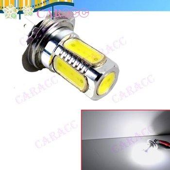 7.5W H7 LED Car Day Driving Fog Light Lamp Bulb Super Bright SMD 4460
