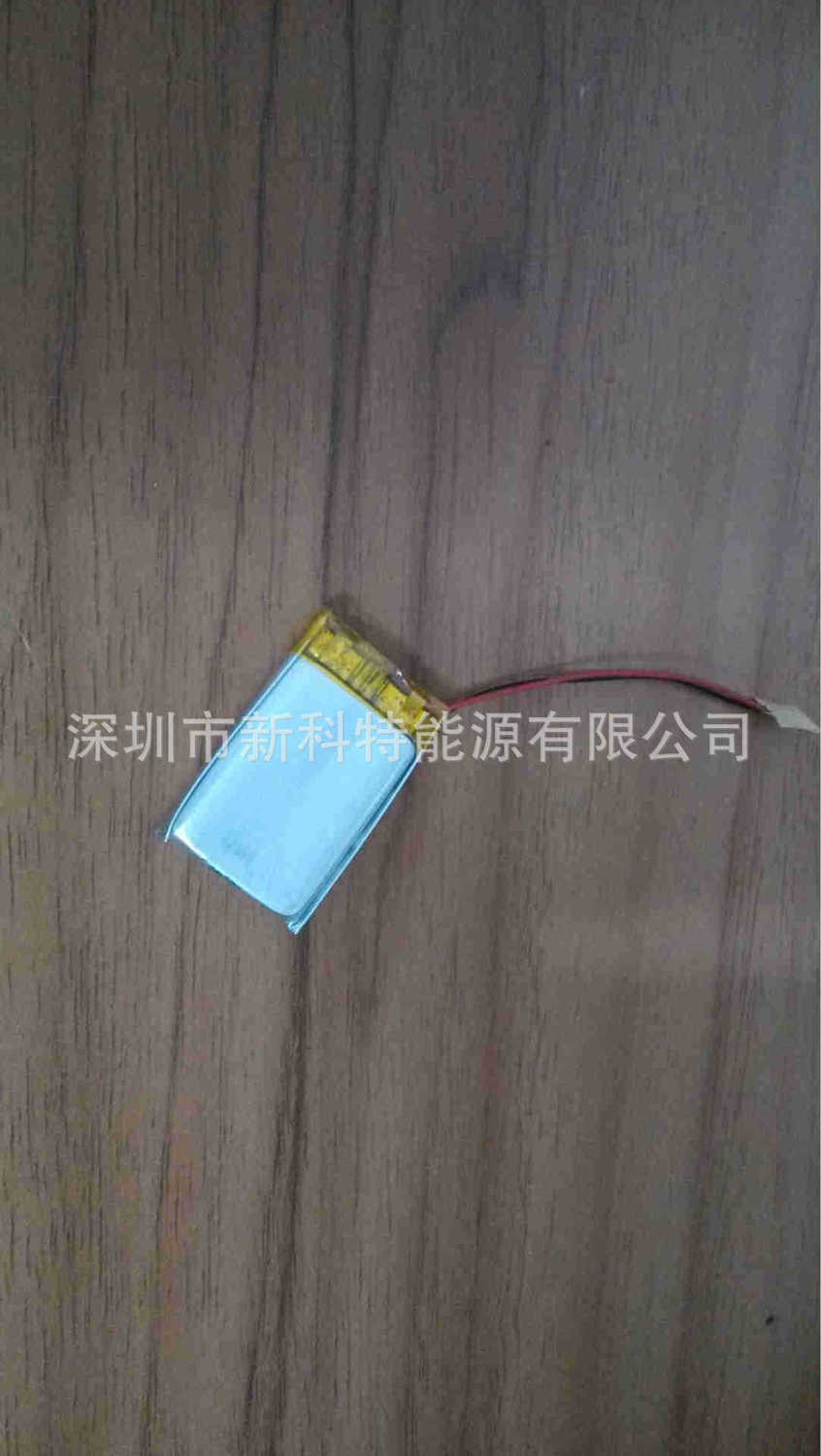 Supply LP401119 consumer electronics audio polymer battery Battery