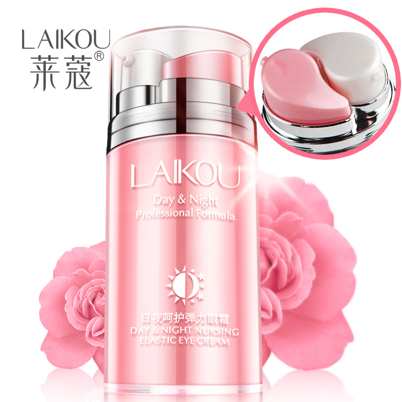 Day and Night Elastic Eye cream Skin care Facial Anti- puffiness Face Care Dark circles Anti Wrinkle Aging Moisturizing Firming(China (Mainland))