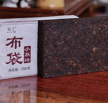 250g china health care drink ripe puerh tea brick pu er puer Tea