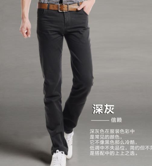 Fashion Spring Wear  Available 5 Color 9 size X XL XXL XXXL Men 100% cotton Casual Pants Men Trousers