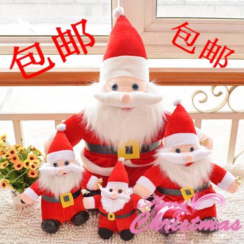 20cm Free Shipping Santa Claus plush toys,(2 pieces/lot) Christmas gifts Christmas dolls(China (Mainland))