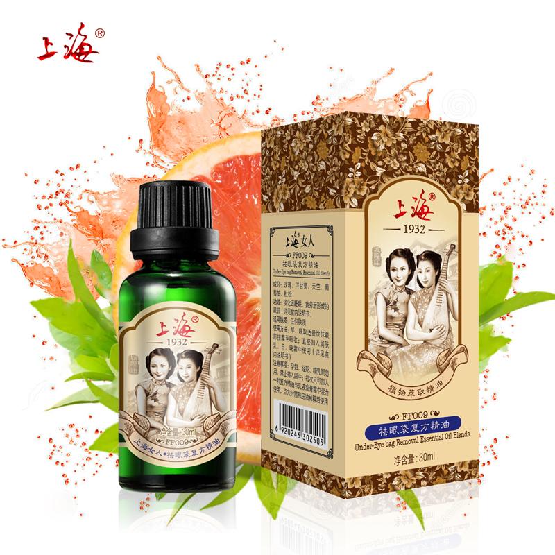 Лучшее эфирное масло для кожи вокруг глаз