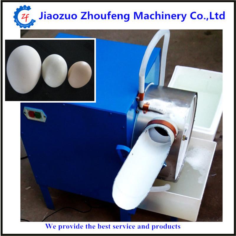 washing machine egg