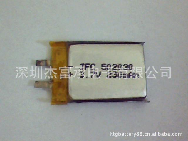 052,030 Nightlight battery , polymer battery 502030(China (Mainland))
