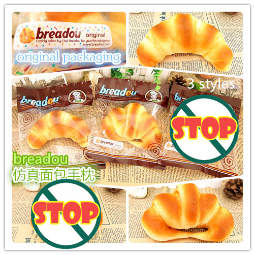 1,breadou new simulation bread wrist pad original package,3 styles,The smell squishy, - Summerhot ZHANG's store