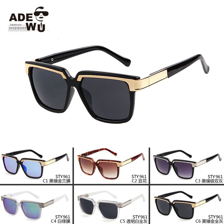 Glasses Frame Personality Quiz : Fashion Square Sunglasses Men Gold Frame Sunglasses Women ...