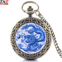 Antique Chinese Dragon Design Steampunk Quartz Pocket Watch Chain Bronze Pendant Necklace P627