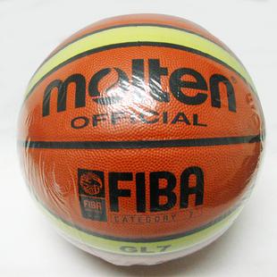 Genuine leather basketball 2008 man gl7(China (Mainland))