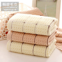 2016 high-end fashion cotton high-grade towel honeycomb lattice Flower Square