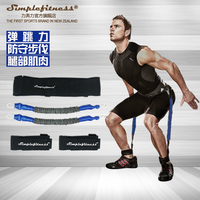 Basketball bouncing training jumping trainer male Leg rope multifunctional hose elastic rope fitness equipment bouncing trainer