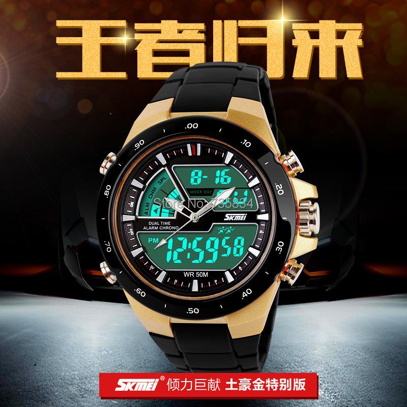 Wholesale 20pcs/lot Mix 8Colors elegant wrist SKM watch with hard rubber band Meter Dial Men Wrist skmei Watch SK011(China (Mainland))