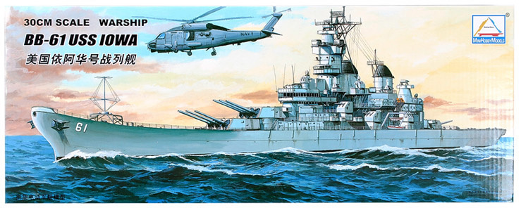 1:700 hobby 30cm length BB-61 Iowa warship battleship model ship toy gift with Electric power(China (Mainland))