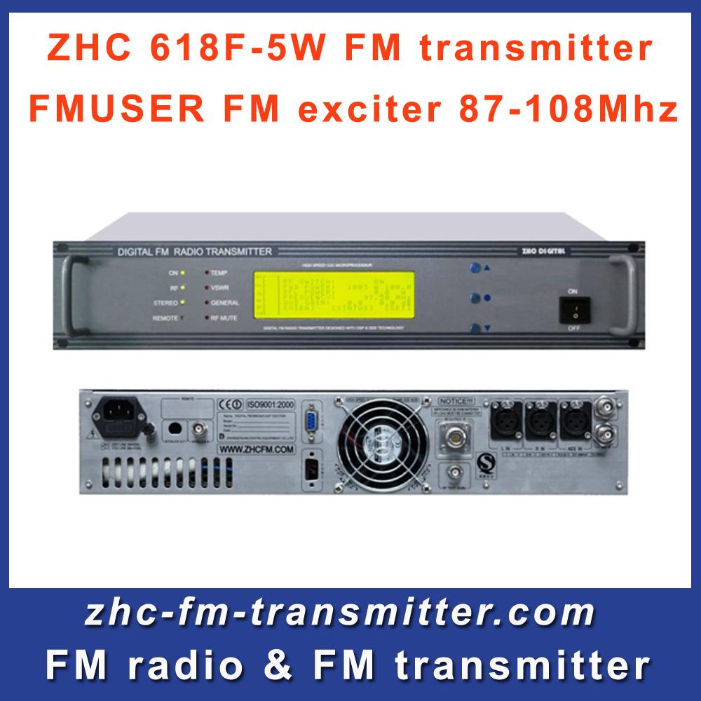ZHC618F-5W 5W FM broadcast Transmitter exciter small professional fm radio station broadcasting(China (Mainland))