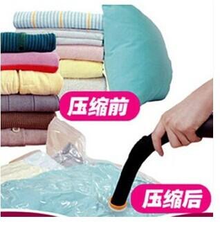 Ladies Organizer Bag/50*70/60*80/70*100/80*110 Vacuum bag/ Vacuum storage bag/Quilts, clothes pouch/Compressed Organizer(China (Mainland))