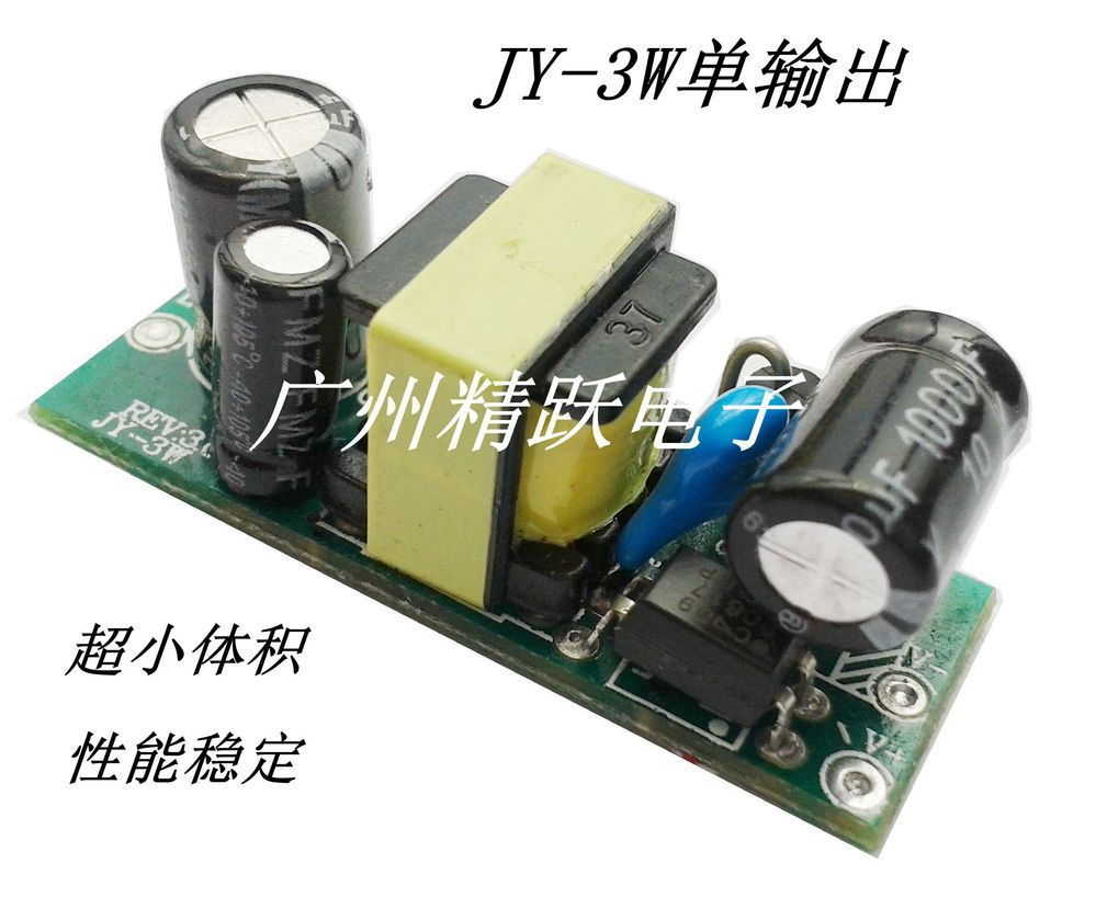 5V Power 5V600MA Switching Power Supply Module LED Power DC Power Supp