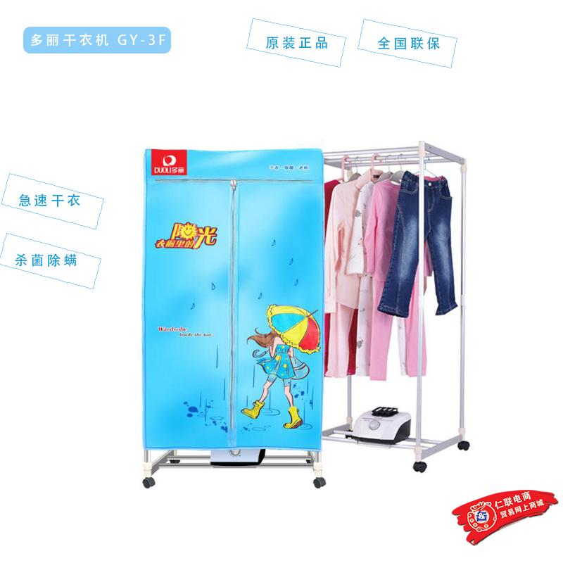 Compra secador de ropa de vapor online al por mayor de - Secador de ropa ...