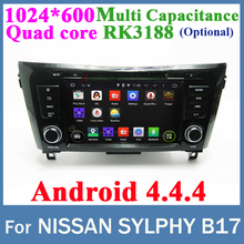 For Nissan QashQai X-Trail 2014 2 Din Car DVD Player Quad core RK3188 Android 4.4 1024*600 Capacitive GPS WIFI Car radio stereo