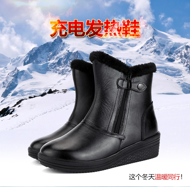 2016 Top quality women's snow boots warm winter boots high quality and fashion shoe lady platform boots electric heating shoes(China (Mainland))