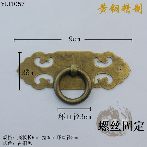 Constant air Tong Chinese Classical handle copper handle YLI1057 classical monolithic flat copper ring pull 9cm<br><br>Aliexpress