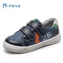 MMnun 3 = 2 ילדים סניקרס נעלי ילדים לנשימה בני נעל רך ילדי עור בני לעשות ישן אופנה גודל 27-36 ML3103(China)