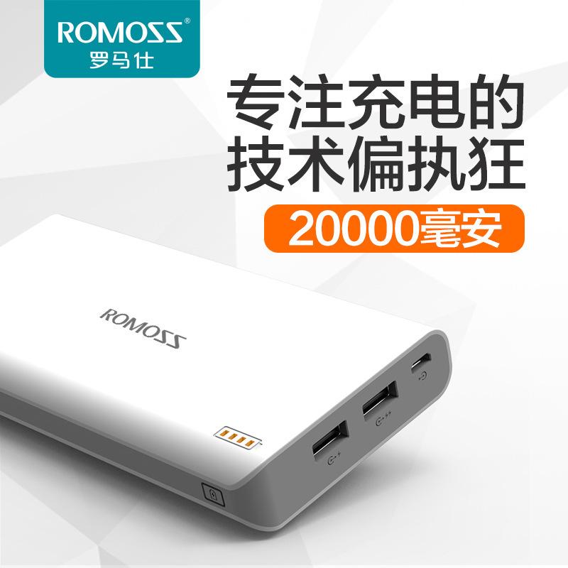Universal 20000mah Power Bank 20000 18650 Powerbank Original Romoss Sense 6 5V 2.1A for iPhone 5 Charge 9 times 1 Year Warranty